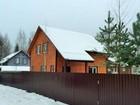 Смотреть foto  Купить дом в садовом товариществе Городня Малоярославецкого района 38424440 в Наро-Фоминске