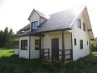 Уникальное изображение  дома по киевскому шоссе в деревне 15 соток 38424446 в Наро-Фоминске