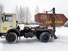 Скачать изображение  Вывоз мусора 38571492 в Наро-Фоминске
