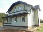Фото в   Купить дом с газом 175 м кв . с электричеством в Наро-Фоминске 3500000