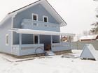 Увидеть foto  киевское шоссе недвижимость 38752165 в Наро-Фоминске