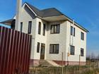 Изображение в   Балабаново. Кабицыно Жилой дом с магистральным в Наро-Фоминске 4500000
