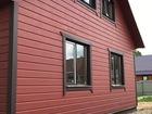 Смотреть изображение Загородные дома Продажа домов за материнский капитал в Подмосковье 46088961 в Наро-Фоминске