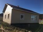 Просмотреть фотографию Загородные дома Продажа домов в деревне по Киевскому шоссе 46089796 в Наро-Фоминске