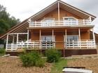 Увидеть фотографию  Готовый дом у озера в обжитой деревне с газом Киевское Калужское шоссе 75 км от МКАД 67680766 в Наро-Фоминске