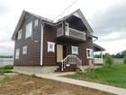 Уникальное фотографию Загородные дома купить дом в деревне по киевскому шоссе 67680789 в Наро-Фоминске