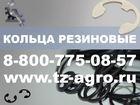 Изображение в   Все кольца резиновые компания Агро-Маг изготавливает в Назрани 14