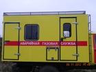 Автомобиль Аварийная газовая мастерская с двухрядной ГАЗ 33088