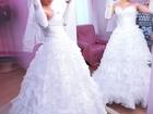 Просмотреть фото Свадебные платья Продам красивое свадебное платье 37703562 в Уфе