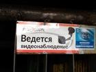 Свежее foto Гаражи и стоянки Гараж тёплый подземный по цене уличного, 51433643 в Нефтекамске