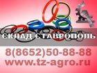 Фотография в   Купить кольцо резиновое вы можете в городе в Благодарном 2