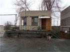 Свежее фото  Нежилые здания в Оренбургской области в Орске 67640128 в Орске
