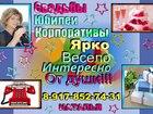 Увидеть фотографию Организация праздников Организация и проведение праздничных мероприятий 34554567 в Нижнекамске