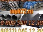 Скачать фотографию  Купим металлическую трубу (Всех диаметров) 33450688 в Нижневартовске