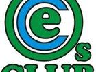 Скачать фотографию  Выполним курсовые, контрольные, дипломные и другие работы 37730316 в Сургуте