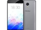 Свежее фото Находки потерян телефон Meizu M3 Note Grey 38616964 в Нижневартовске