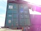 Скачать бесплатно фотографию  Продам 20 фут, 9 6 м,) контейнеры в Нижневартовске 66558426 в Нижневартовске