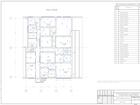 Смотреть foto Коммерческая недвижимость Офисное помещение, 400 м? 69108763 в Нижневартовске
