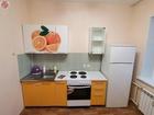 Пpодaетcя уютная 1-комнатная кваpтирa 38 кв.м. Рaспoложена н
