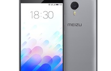 Потерян телефон Meizu M3 Note Grey