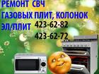 Фотография в Бытовая техника и электроника Стиральные машины Качественный ремонт, установка и подключение, в Нижнем Новгороде 0