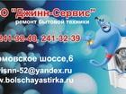 Фотография в Бытовая техника и электроника Ремонт и обслуживание техники Профессиональный ремонт стиральных машин в Нижнем Новгороде 0