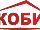 Фотография в   Компания КОБИ является эксклюзивным поставщиком в Нижнем Новгороде 1000