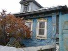 Фотография в Недвижимость Продажа домов Продаю дом в д. Ключищи Богородского р-на в Богородске 1600000