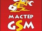 Свежее фото  Ремонт техники Мастер GSM 32954130 в Нижнем Новгороде
