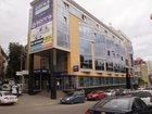 Скачать бесплатно foto  Офис в р-не площади Свобода 33610533 в Нижнем Новгороде