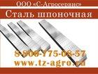 Изображение в   Купи Сталь шпоночную в Металлургической компании в Нижнем Новгороде 125