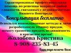 Фотография в Услуги компаний и частных лиц Риэлторские услуги Гарантированная профессиональная помощь по в Нижнем Новгороде 30000