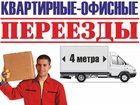 Фото в Авто Транспорт, грузоперевозки Сократите Ваши расходы на квартирный, офисный в Нижнем Новгороде 1000