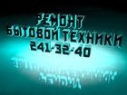 Изображение в Бытовая техника и электроника Ремонт и обслуживание техники Оригинальные Запчасти для стиральных машин в Нижнем Новгороде 0