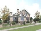 Скачать бесплатно изображение  Проектирование домов и коттеджей 34138335 в Нижнем Новгороде