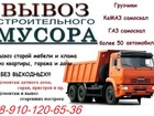 Изображение в Авто Транспорт, грузоперевозки Специалисты нашей компании имеют огромный в Нижнем Новгороде 3300