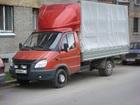 Просмотреть фотографию Транспорт, грузоперевозки Опытные грузчики, Газели, Вывоз мусора 34301356 в Нижнем Новгороде