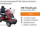 Фото в  Отдам даром - приму в дар инвалид с детства ДЦП приму в дар коляску в Нижнем Новгороде 0
