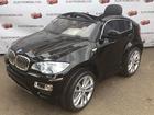 Новое изображение  Продаем детский электромобиль бмв x6 34893015 в Нижнем Новгороде