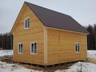 Свежее фотографию  Прекрасный дом от застройщика 35043270 в Мурманске