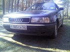Купе Audi в Нижнем Новгороде фото
