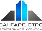 Скачать изображение  Авангард-Строй 35364317 в Нижнем Новгороде
