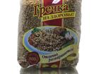 Смотреть изображение  Продукты питания по оптовым ценам 36619647 в Нижнем Новгороде