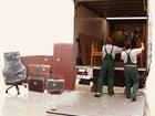 Фотография в Авто Транспорт, грузоперевозки Местные, опытные русские грузчики, предлагаем: в Нижнем Новгороде 0
