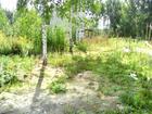Фото в   Продажа земельного участка 8 соток на ул. в Нижнем Новгороде 2400000