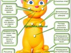 Смотреть фото  Продаю новые детские игрушки по оптовым ценам 38599913 в Нижнем Новгороде