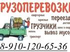 Изображение в Авто Транспорт, грузоперевозки Предлагаем услуги грузоперевозок и услуги в Нижнем Новгороде 2500
