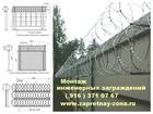 Уникальное изображение Другие строительные услуги Колучая проволока Егоза , Монтаж , Продажа, 38700748 в Старая Купавна
