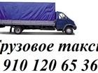 Изображение в Авто Транспорт, грузоперевозки Требуется перевозка груза? Закажите грузовое в Нижнем Новгороде 1000