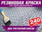 Изображение в   Компания-производитель предлагает вашему в Нижнем Новгороде 240